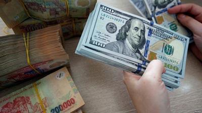 Tham khảo tỷ giá: 1 USD bằng bao nhiêu tiền Việt Nam?