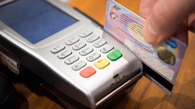 Dịch vụ đáo hạn thẻ tín dụng tại TP Thuận An