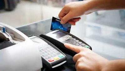 Tìm hiểu về dịch vụ đáo hạn thẻ tín dụng tại TP Thủ Dầu Một