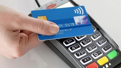 Rút tiền thẻ tín dụng tại Thành phố Hà Nội giá rẻ