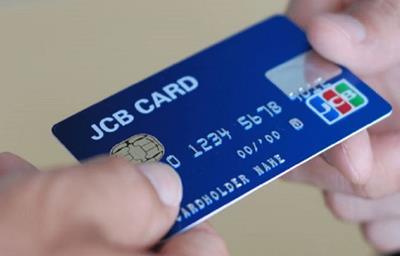 Thẻ JCB là gì? Những sự thật thú vị về thẻ JCB